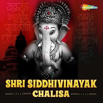 Shri Siddhivinayak Chalisa