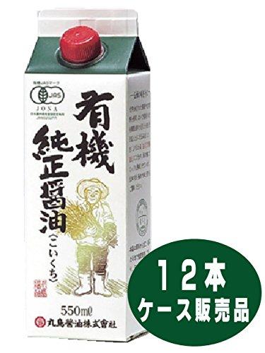 マルシマ 有機純正醤油(濃口)<550ml>紙パック 1ケース(12本)
