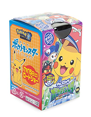Pokemon Sun & Moon Chocolate Surprise Egg with Figura...