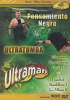 Pensamiento Negro Vs Ultratumba: La Mejor Lucha [DVD]