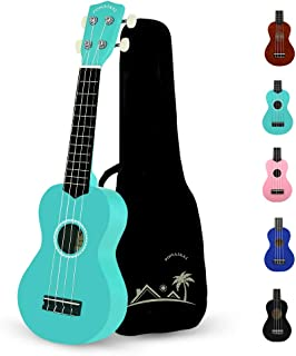 POMAIKAI Soprano Wood Ukulele Rainbow Starter Uke Hawaii kids Guitar 21 Inch with Gig Bag..