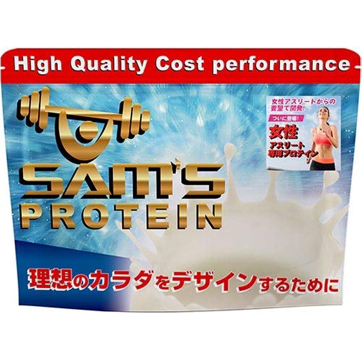 繕うコマンドモロニックサムズプロテイン ホエイプロテイン 女性アスリートのためのパワープロテインUP 1kg ピーチ味
