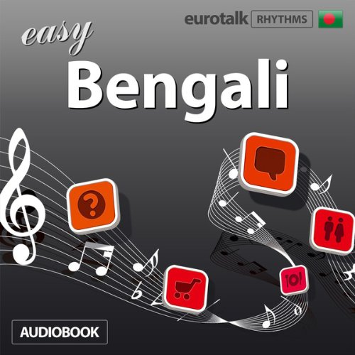 Rhythms Easy Bengali audiobook cover art