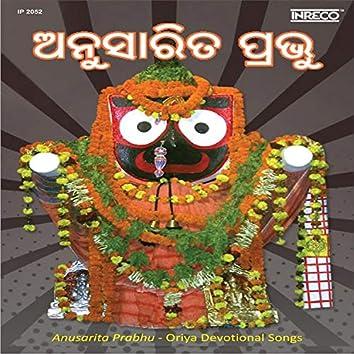 Anusarita Prabhu