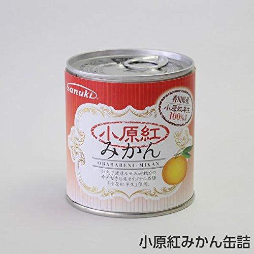 小原紅みかん缶詰 295g 国産 香川県産 讃岐缶詰