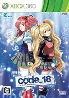 code_18(通常版) - Xbox360