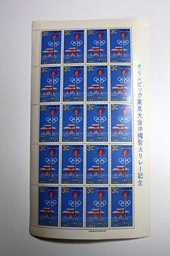沖縄 琉球切手 オリンピック聖火リレー 1シート