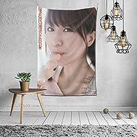 2021タペストリー 田中みな実ファッションの絶妙な印刷リビングルームの入り口寝室の背景壁の装飾カスタマイズされた壁掛け布 (60 * 40inch)