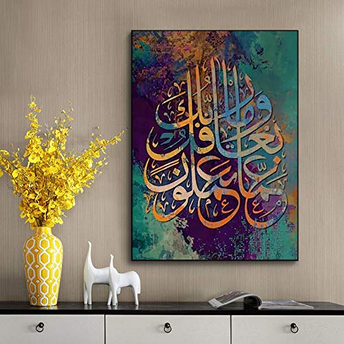AJleil Puzzle 1000 Piezas Caligrafía islámica árabe Colorida Mezquita Musulmana Ramadán Imagen Puzzle 1000 Piezas Rompecabezas de Juguete de descompresión intelectual50x75cm(20x30inch)