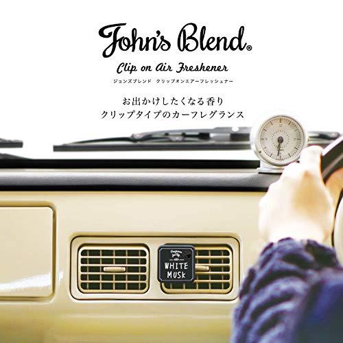 ノルコーポレーションJohn'sBlend車用芳香剤クリップオンエアーフレッシュナーOA-JON-33-10ブラックムスクの香り