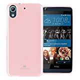 GOOSPERY Pearl Jelly for HTC Desire 626s Case with Screen Protector Slim Thin Rubber Case (Pink) HTCDS626-JEL/SP-PNK