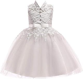 Yufuli 子供ドレス ペチコート 星チュチュスカート ファッション バレエスカート ダンスドレス ふんわり ピアノ 目立つ 甘い 普段着 通園 通学 子供の日 春夏