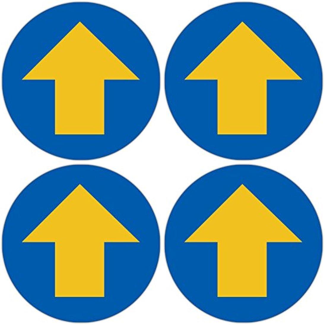 彼らのバルブ間に合わせ「円形?黄色矢印」 床や路面に直接貼れる 路面表示ステッカー 各100X100mm 4枚組