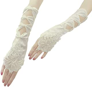 Long Fingerless Satin Rhinestone Beaded Lace Bridal Gloves for Formal Wedding Prom Party,Beige