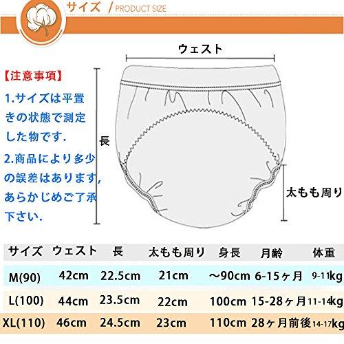 KISBINI ベビー トレーニングパンツ 男の子 女の子 赤ちゃん 中股6層 綿 3枚組 90cm 100cm 110cm [1688]