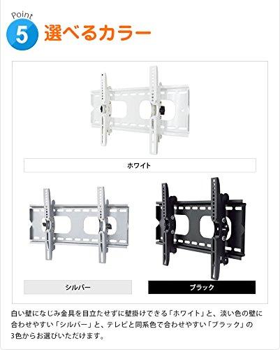 AceofParts『汎用テレビ壁掛け金具上下角度調節(PLB-117S)』