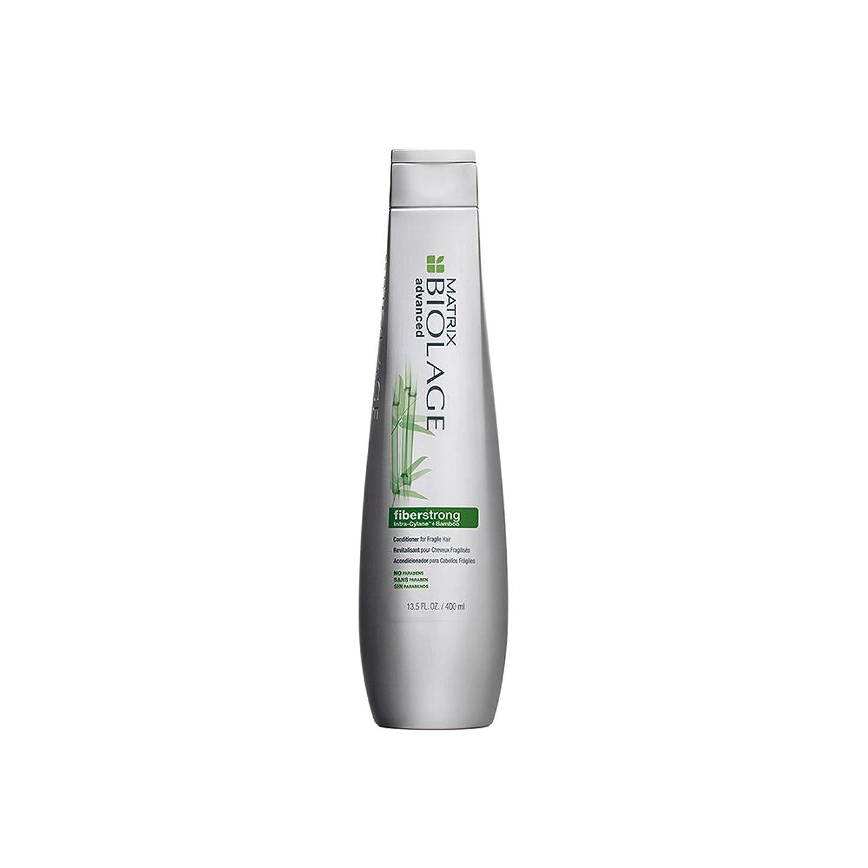 明るいブレンドビジネスマトリックス Biolage Advanced FiberStrong Conditioner (For Fragile Hair) 1732272 400ml [海外直送品]