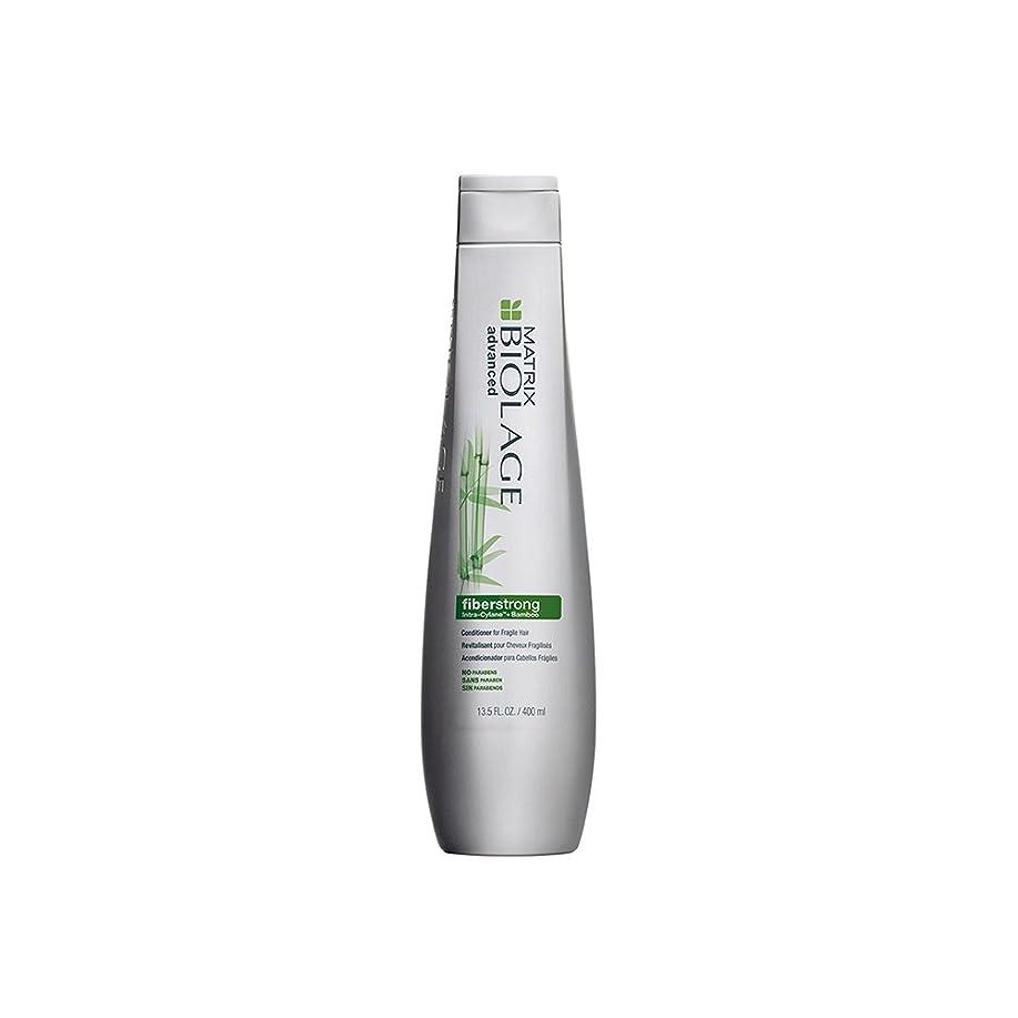 キャンバス弱い捨てるマトリックス Biolage Advanced FiberStrong Conditioner (For Fragile Hair) 1732272 400ml [海外直送品]