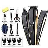 Coiffeur électrique, coiffeur domestique, ciseaux à pousser électriques, multifonction en un, rasoir rechargeable, rasoir, rasoir, coiffeur, 8088, luxe local, or en un