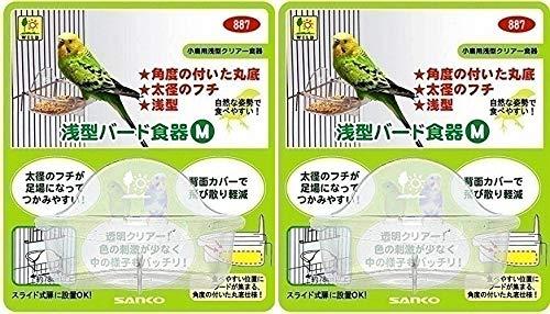「SANKO 浅型バード食器 M」 2個セット