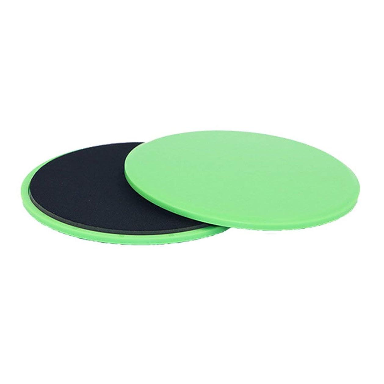 談話アーティキュレーション柱フィットネススライドグライディングディスクコーディネーション能力フィットネスエクササイズスライダーコアトレーニング用腹部と全身トレーニング - グリーン