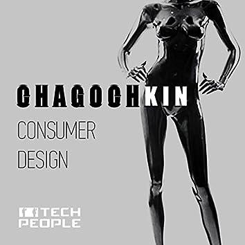 Сonsumer Design