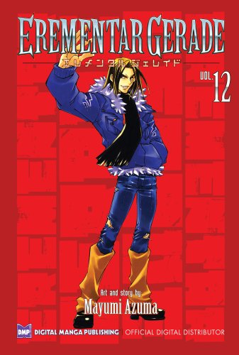 EREMENTAR GERADE Vol. 12 (Shonen Manga) (English Edition)
