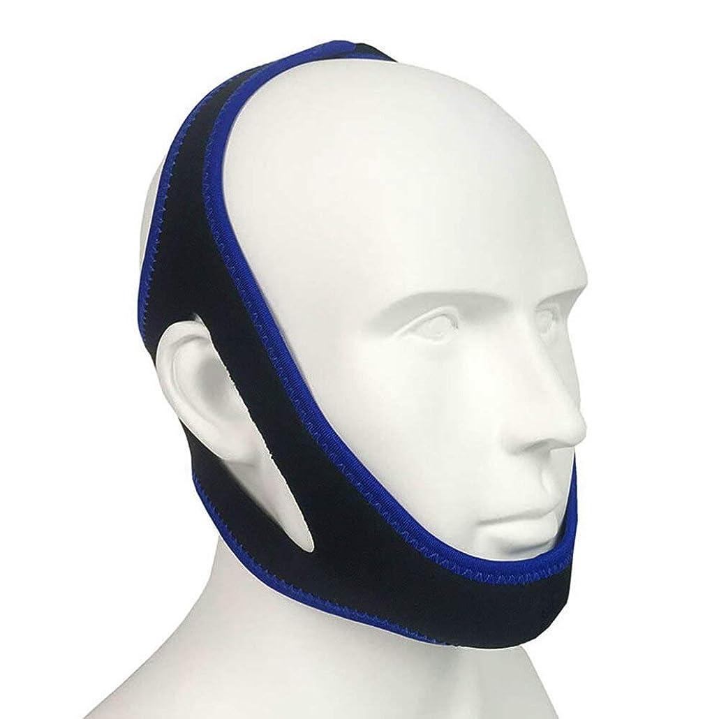 アピール不運歩行者NOTE 抗いびき睡眠マスク三角形ヘッドバンドいびきベルト停止いびきジョーサポートストラップ用女性男性ヘルスケア睡眠ツール
