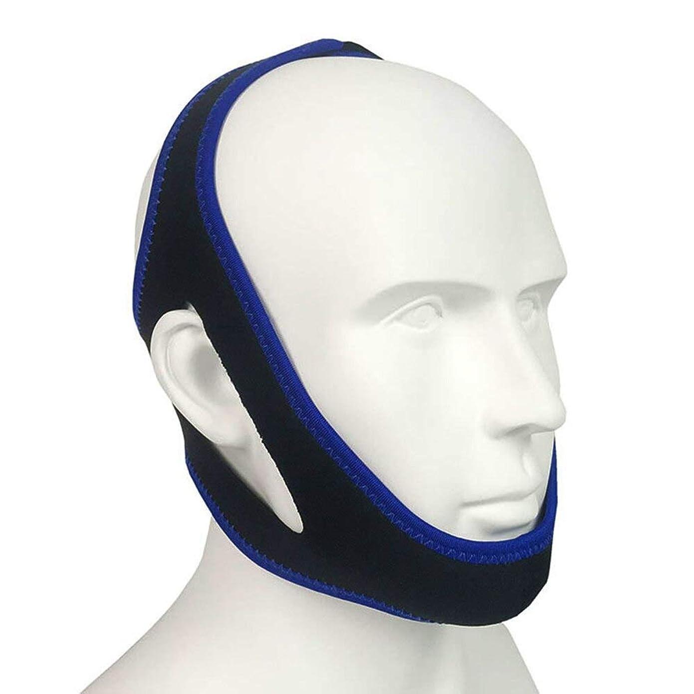 形容詞ストロー信条NOTE 抗いびき睡眠マスク三角形ヘッドバンドいびきベルト停止いびきジョーサポートストラップ用女性男性ヘルスケア睡眠ツール