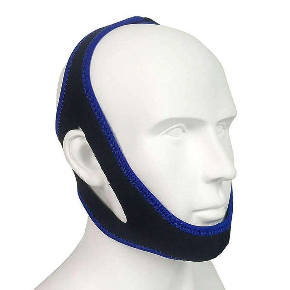 したがってイライラするサロンNOTE 抗いびき睡眠マスク三角形ヘッドバンドいびきベルト停止いびきジョーサポートストラップ用女性男性ヘルスケア睡眠ツール