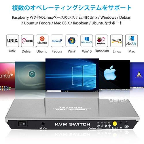 『KVM スイッチ 2ポート KVMケーブル 2入力1出力 pc 切り替え機 4K60Hz パソコン切替器 自動切り替え(PC 2台用)usb2.0 高速 HDMI Switch HDCP2.2 HDR10対応 IRリモコン付 音声分離対応 キーボード マウス用パソコン TESmart(2 Port 黒)』の5枚目の画像
