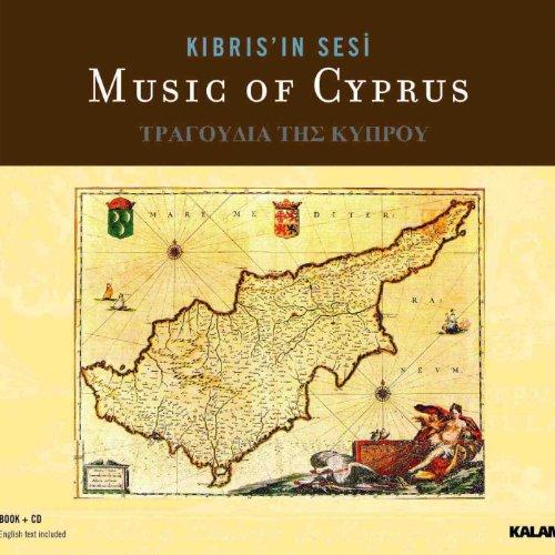 Kozan Marşı / Syrtos