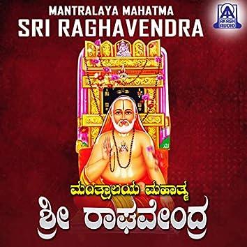 Mantralaya Mahatma Sri Raghavendra