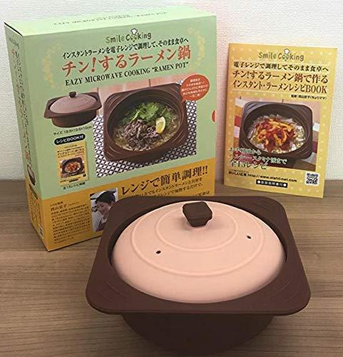 スマイル『チン!するラーメン鍋(SE803)』