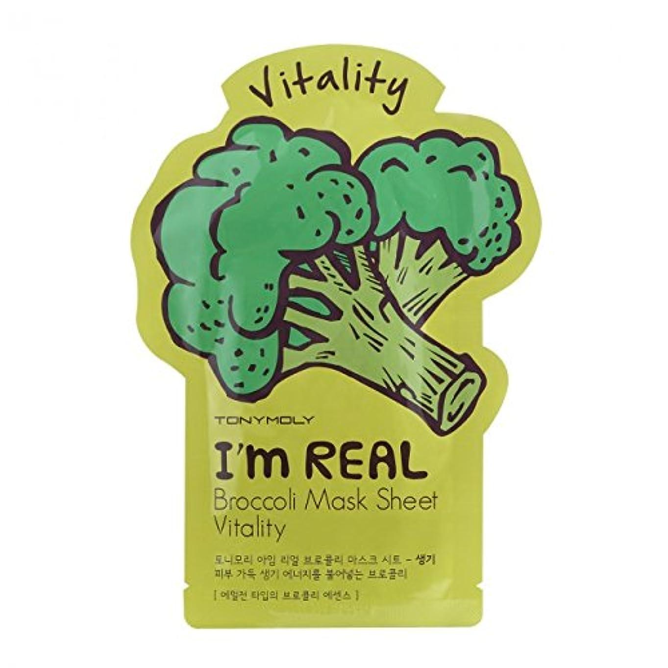 グリットハブブ冷ややかな(6 Pack) TONYMOLY I'm Real Broccoli Mask Sheet Vitality (並行輸入品)