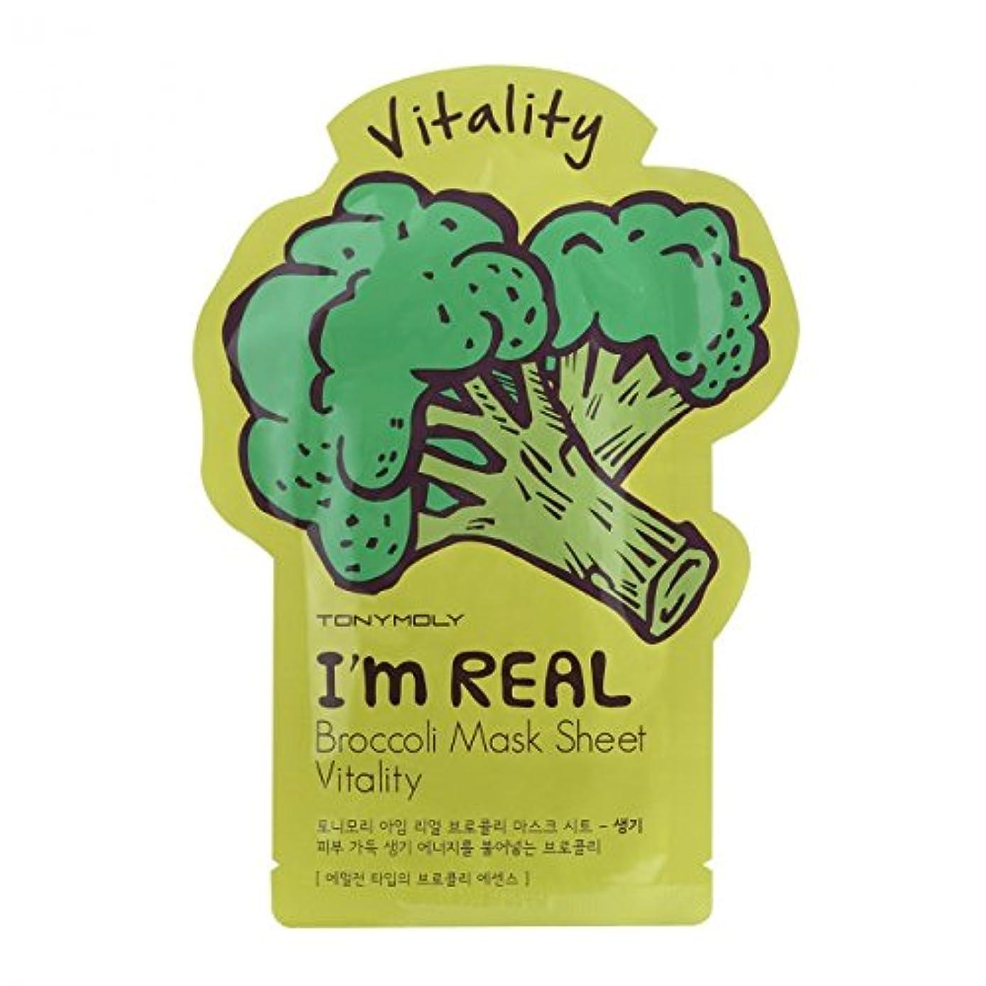 購入ふざけた聖職者(6 Pack) TONYMOLY I'm Real Broccoli Mask Sheet Vitality (並行輸入品)