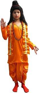 ITSMYCOSTUME Vanvasi Ram Dress Dhoti Kurta Complete Set with Accessories Ramayan Kids Fancy Dress Costume - (Material: Satin)