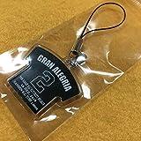 [競馬]グランアレグリア(朝日杯フューチュリティステークス)勝負服ストラップ/JRA/阪神競馬場当日限定