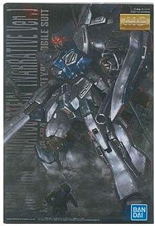 GUNDAM ガンダム ガンプラパッケージアートコレクション チョコウエハース2 [51.MSN-06S-2 シナンジュ・スタイン (ナラティブVer.)](単品)