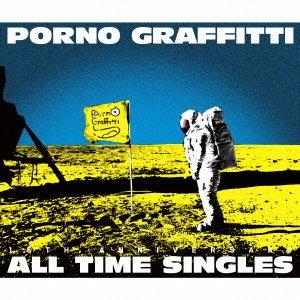 "PORNOGRAFFITTI 15th Anniversary""ALL TIME SINGLES""(初回生産限定盤 )"