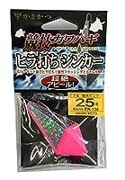 がまかつ(Gamakatsu) 競技カワハギヒラ打チシンカー25号FK138#4蛍光ピンク.