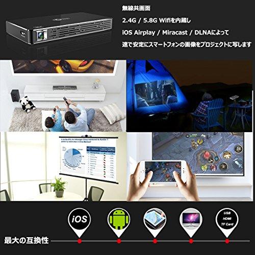 ミニプロジェクターホームプロジェクターAndroid7.1スマートワイヤレスDLP台形補正ハイルーメンLEDプロジェクター2.4G/5.8GダブルWifiHDMI/TF/USBコンセントToumeiC800S