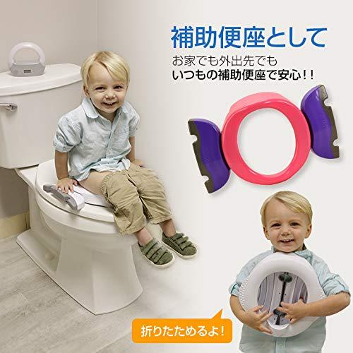 おまる補助便座携帯トイレ1台で3役!災害トイレトレーニング折りたたみポテットプラスバリューセット(ホワイト/グレー)