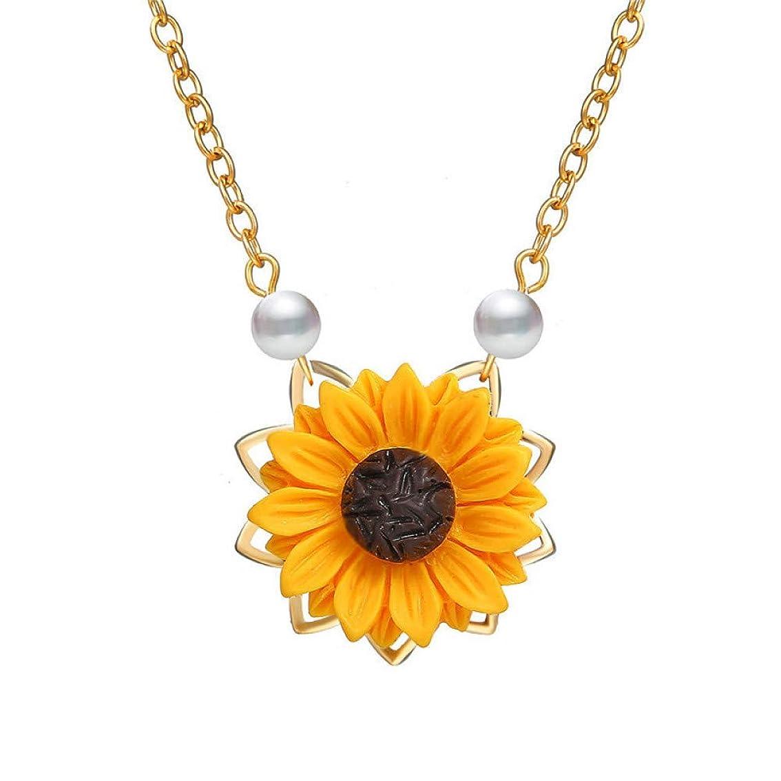 キャンバス勃起言うSWKOMB ファッション模造真珠の太陽の花のネックレスペンダント女性のためのアクセサリーひまわりチョーカーネックレスウェディングジュエリー