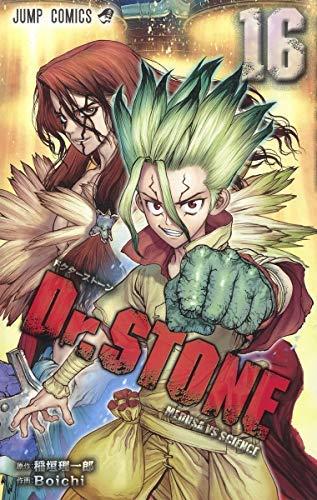 ドクターストーン Dr.STONE コミック 1-16巻セット [コミック] Boichi; 稲垣 理一郎