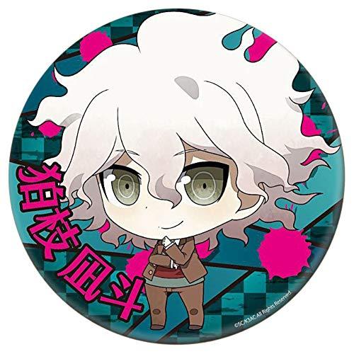 Saicowordist Danganronpa Button Pins Metall Abzeichen Cartoon Sammlerstück Brosche Pins Kleidung Zubehör Anime Fans Geschenk für Jungen und Mädchen (Nagito Komaeda)