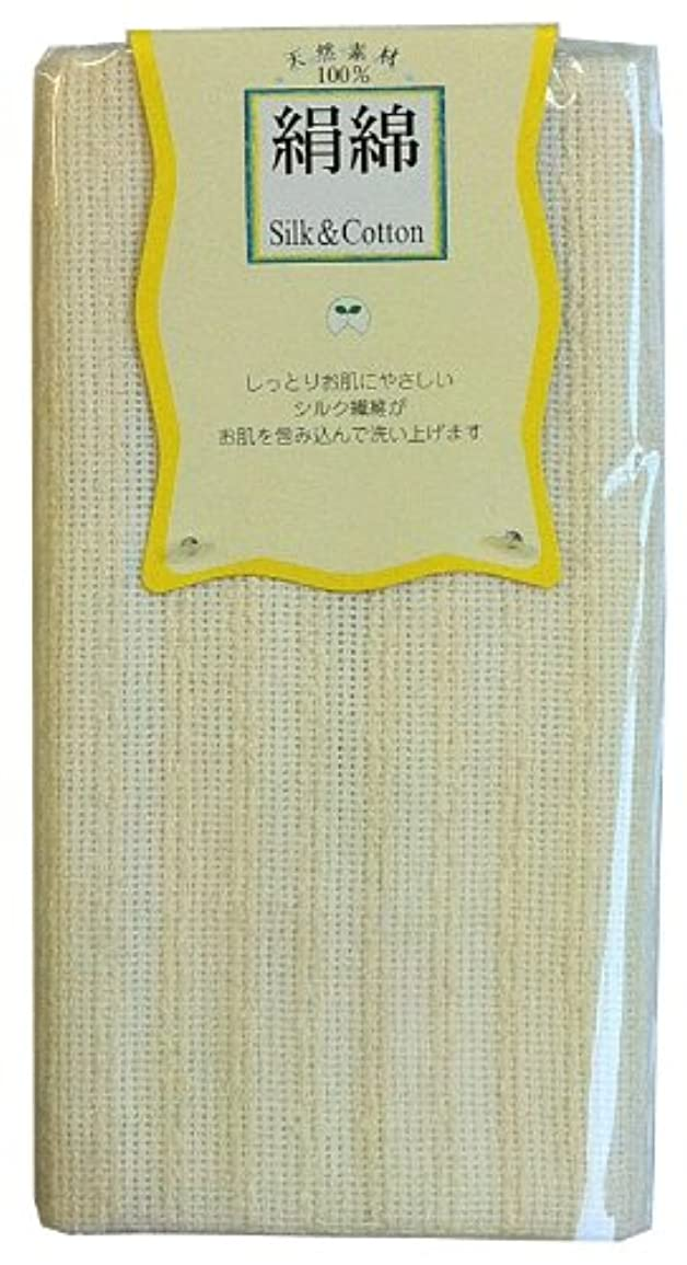 シンジケート再生ビーズイシミズ お風呂グッズ シルクパイルボディータオル 00763