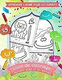 Apprendre l'Arabe Pour Les Enfants - Livre de Coloriage: Pratique Pour Apprendre L'alphabet Arabe En Coloriant De Grandes Lettres et Des Dessins ... un Cadeau idéal Pour Enfants de 2 à 6 ans  
