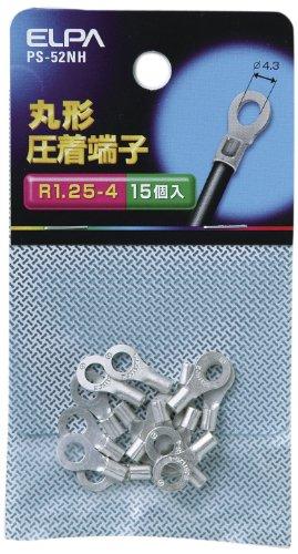 ELPA 丸型圧着端子 R1.25-4 PS-52NH