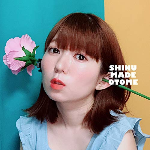 SHINU MADE OTOME [Explicit]
